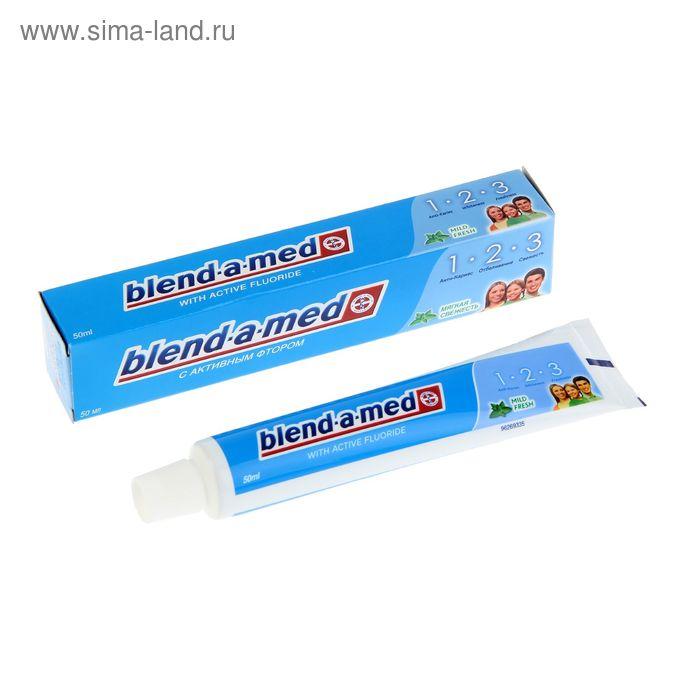 Зубная паста Blend-a-med 3-Эффект, Мягкая Свежесть, 50мл