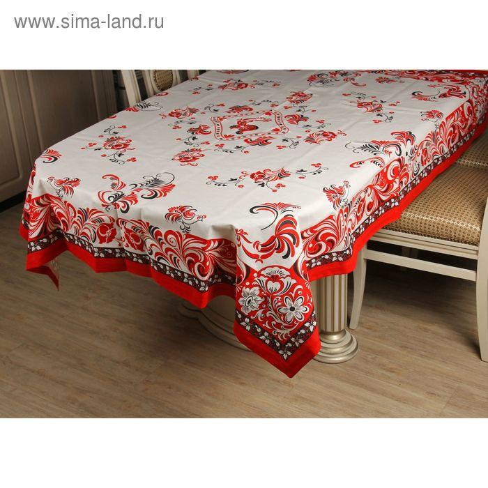 """Скатерть """"Хохлома"""", размер 150х180 см, 220 г/м2, цвет красный"""