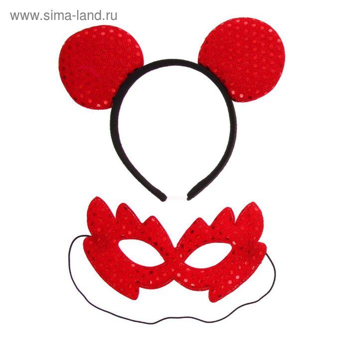 """Карнавальный набор """"Мышка"""" 2 предмета: ободок, маска, цвета МИКС"""
