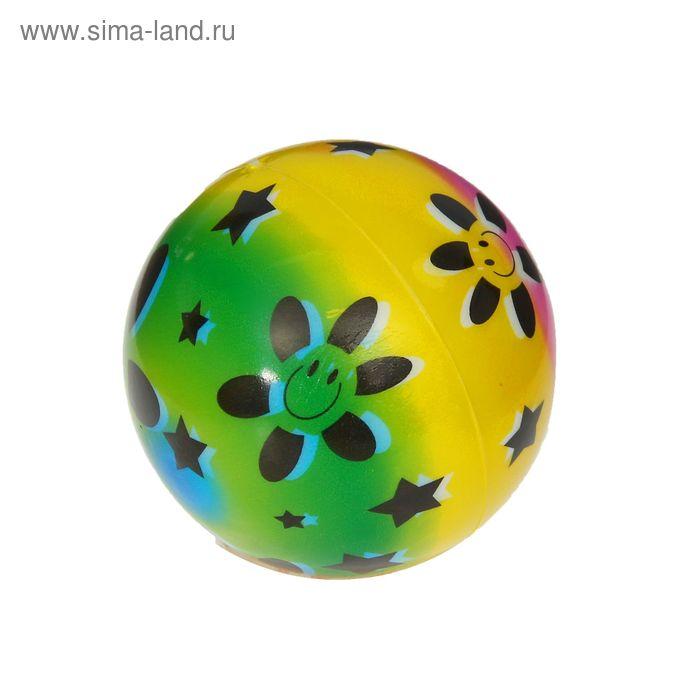 """Мягкий мяч """"Смайлик"""", 7,5 см"""