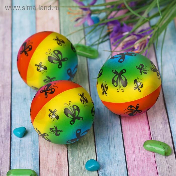 "Мягкий мяч ""Бабочки"", 10 см"