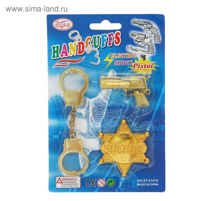 "Набор ""Шериф"" 3 предмета: наручники, пистолет, жетон"