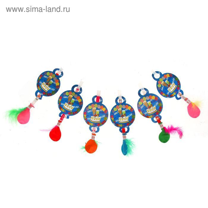 """Карнавальный язычок-кругляш """"Праздничный тортик"""", набор 6 шт."""