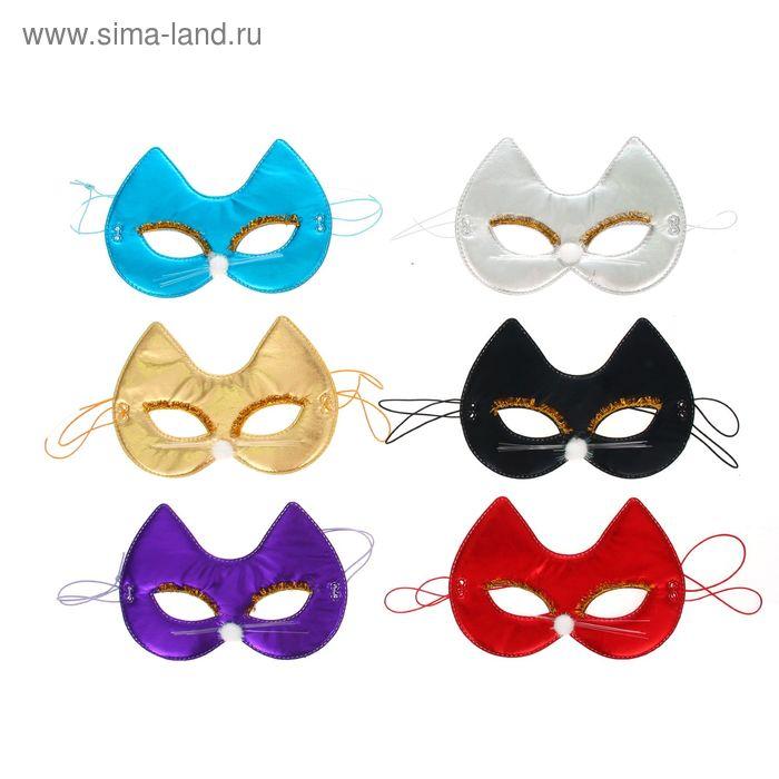 """Карнавальная маска """"Киска"""", цвета МИКС"""