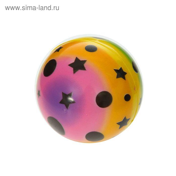 "Мягкий мяч ""Звёзды"", 6,3 см"
