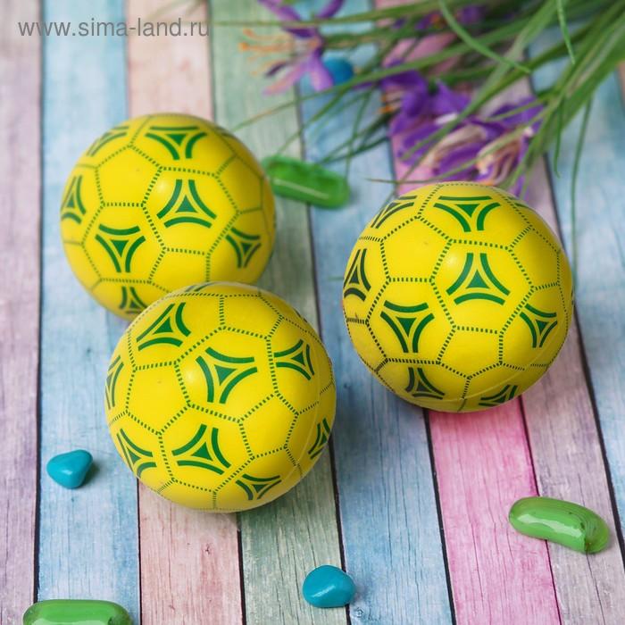 """Мягкий мяч """"Спорт"""", цвета МИКС"""