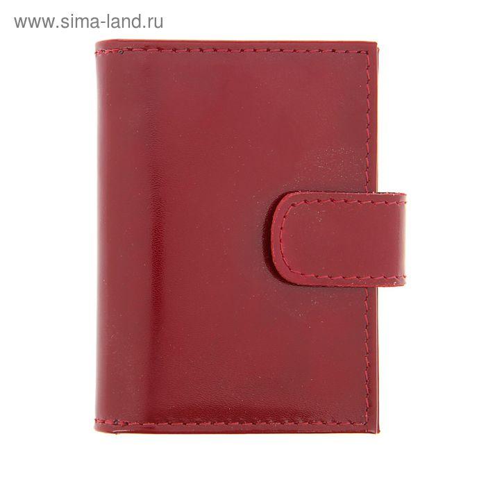 Визитница на кнопке, 2 ряда, 18 листов, красный глянцевый