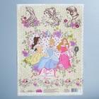 """Декупажная карта """"Чудеса там, где в них верят"""": Принцессы, 21 х29,7 см"""