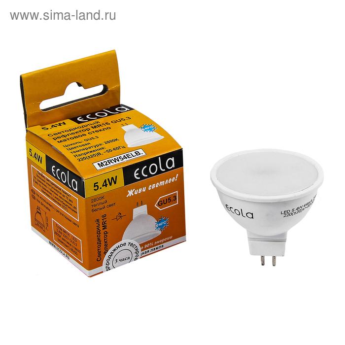 Лампа светодиодная Ecola, GU5.3, 5.4 Вт, 2800 K, матовое стекло