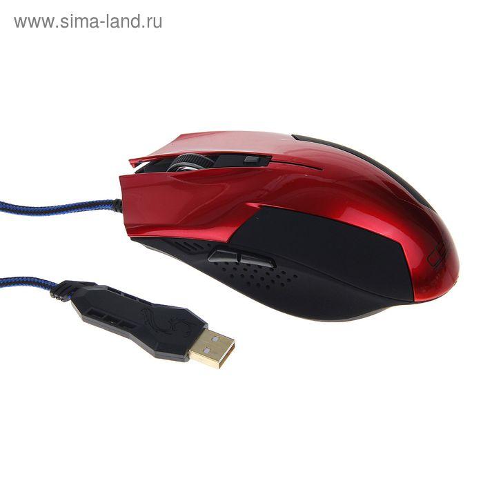 Мышь CBR CM-378, оптическая, проводная, игровая, 800/1600/2400 dpi, 5 кнопок, USB