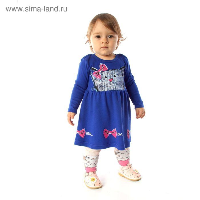 """Платье """"Котик"""", рост 86 см (52), цвет василек ДПД068067"""