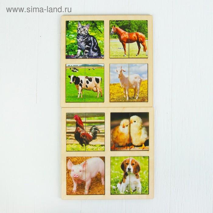 "Картинки-половинки ""Домашние животные"", 2 планшета"
