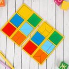 """""""Сложи квадрат"""" Б.П.Никитин, 1 уровень (мини), 2 шт., цвета МИКС"""