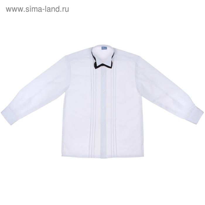 Сорочка нарядная с бантиком, рост 122-128 см (30), цвет белый