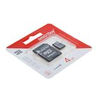 Флеш карта microSDHC Smartbuy 4GB, class 4 + адаптер