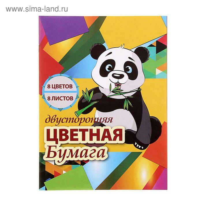 """Бумага цветная двухсторонняя А4, 8 листов, 8 цветов """"Панда"""""""