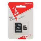 Флеш карта microSDHC Smartbuy 4GB class 10 + адаптер