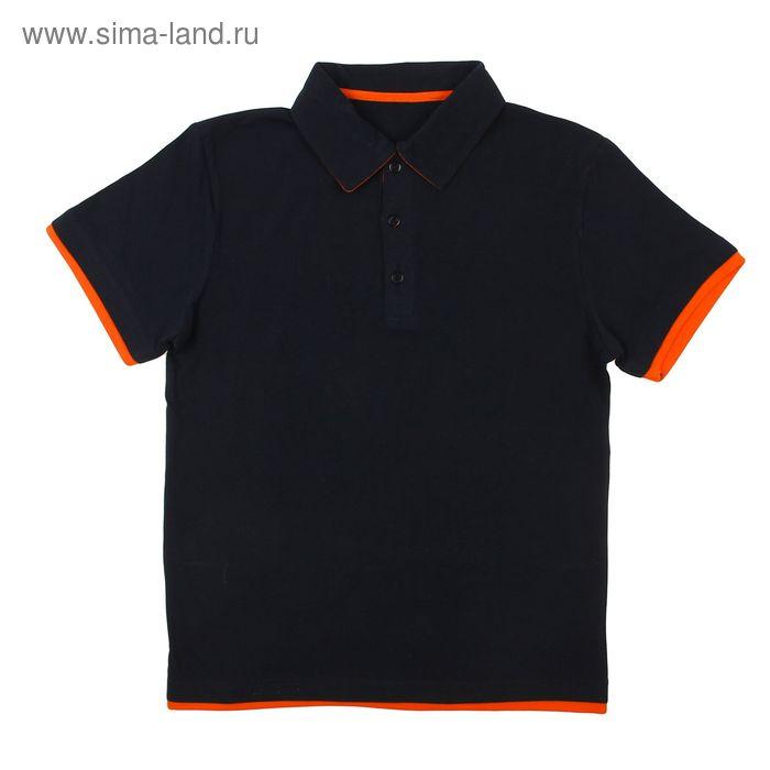 Мужская футболка поло 92% х/б, 8%лайкра, син.-оранж., размер XL