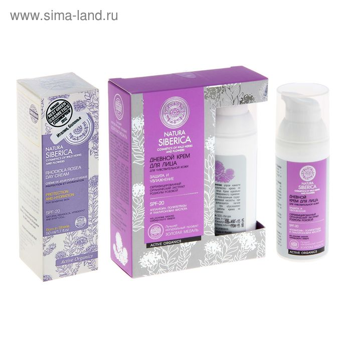 Крем дневной для лица Natura Siberica для чувствительной кожи защита и увлажнение, 50 мл
