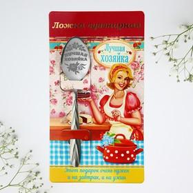 """Ложка сувенирная на открытке """"Лучшая хозяйка"""""""