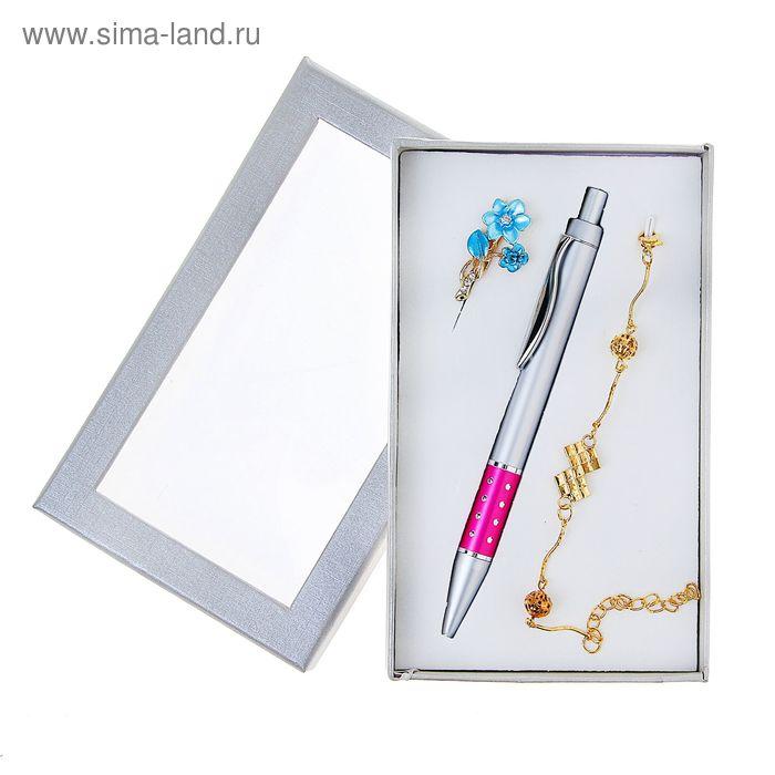 Набор подарочный 3в1: ручка, брошь, браслет