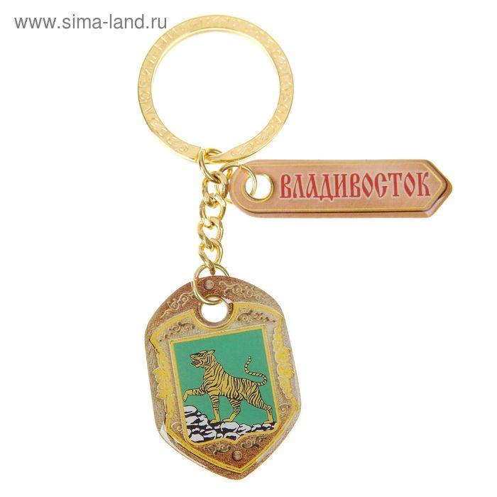 """Брелок двусторонний со смоляной заливкой """"Владивосток. Герб"""""""