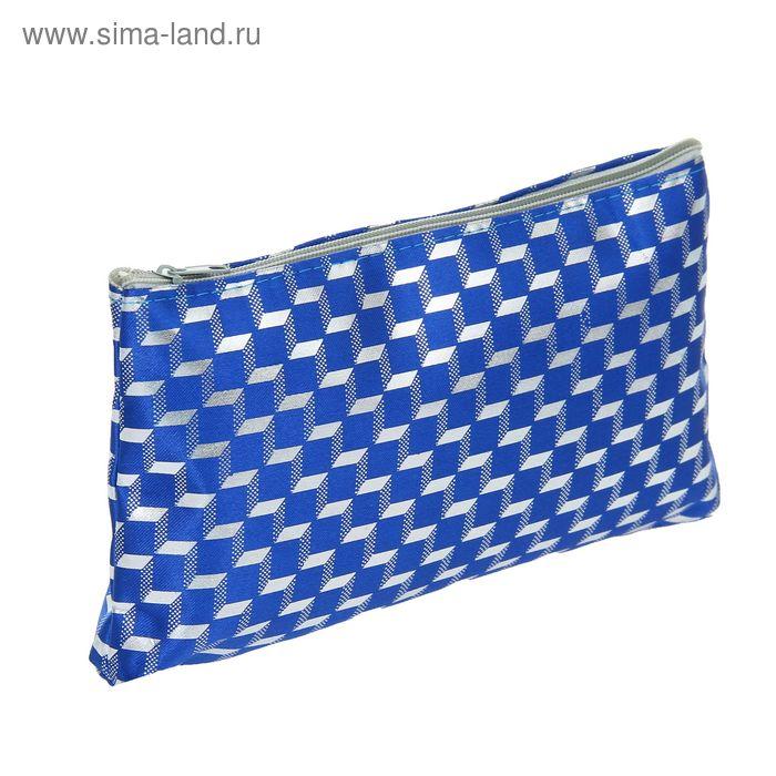 """Косметичка простая """"Зигзаг"""", 1 отдел на молнии, цвет синий"""