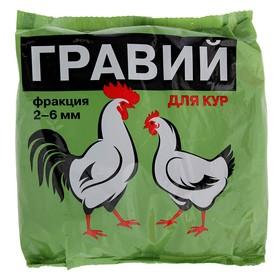 """Гравий """"Ваше хозяйство"""" 1 кг"""