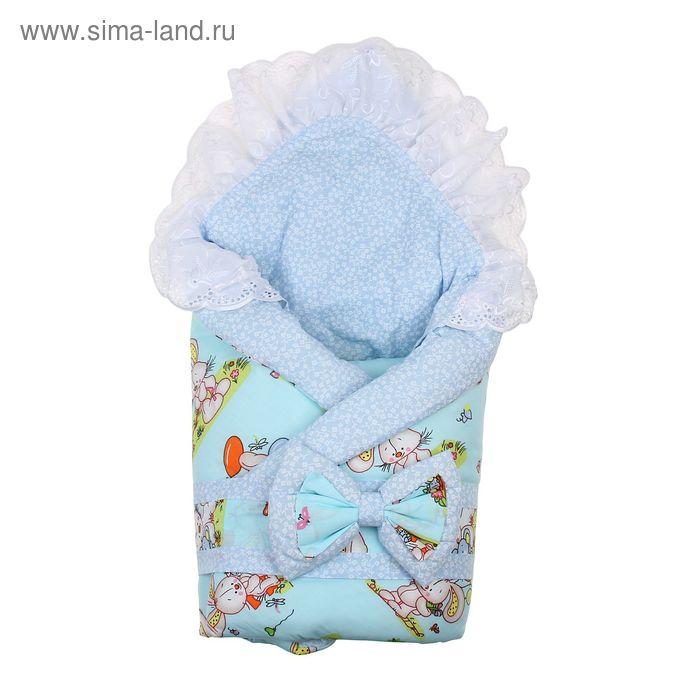 """Комплект на выписку зимний """"Агуша"""", 5 предметов, цвет голубой"""