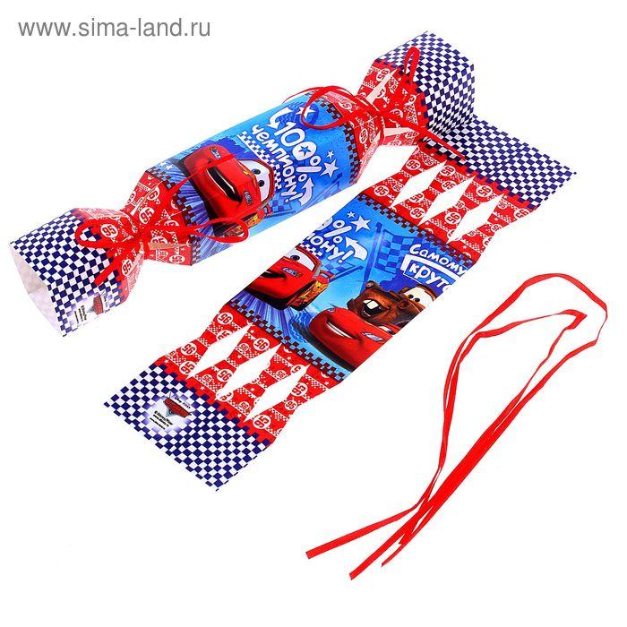 "Складная коробка-конфета ""Чемпиону"", Тачки, 11х5 см"