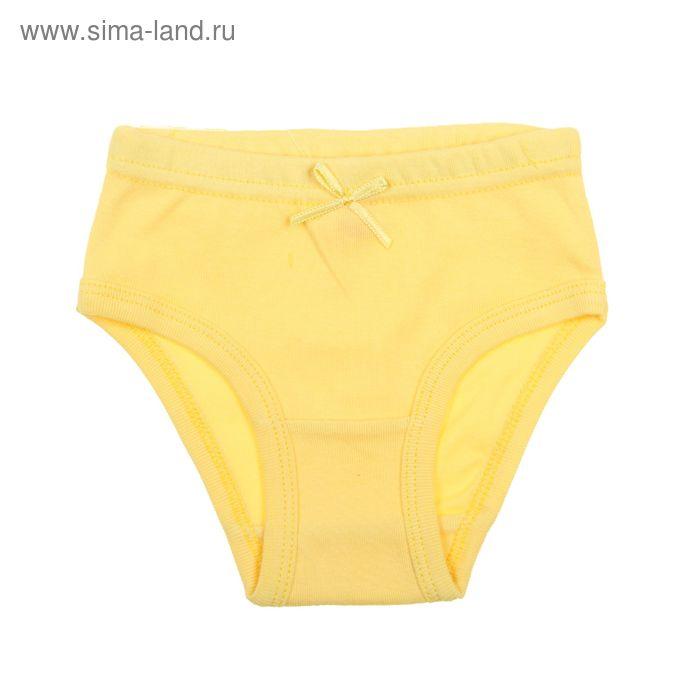 Трусы для девочки, рост 122-128 см (64), цвет желтый  САК 1365_Д