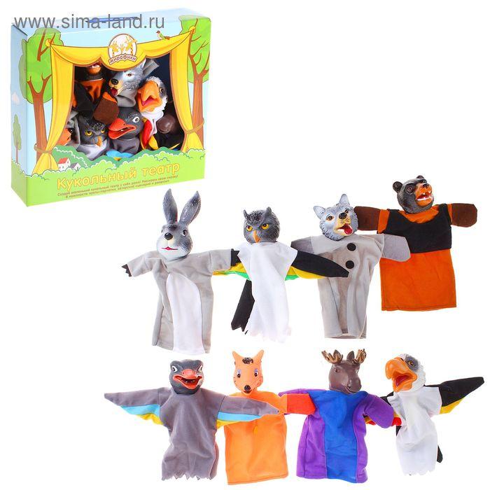 """Кукольный театр """"Дикие животные и птицы"""" 8 кукол 68346"""