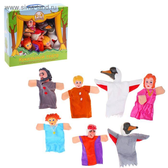 "Кукольный театр ""Гуси-лебеди"", 7 кукол"