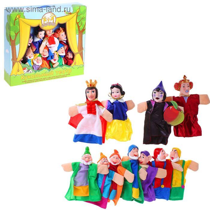 """Кукольный театр """"Белоснежка"""", 11 кукол"""