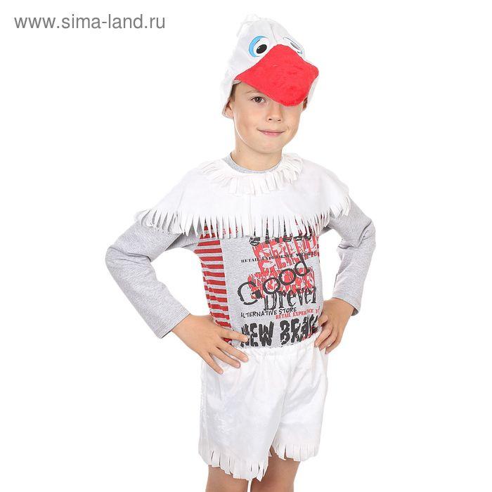"""Детский карнавальный костюм """"Гусь белый"""": шапка, шорты, накидка, на рост 122-134 см"""