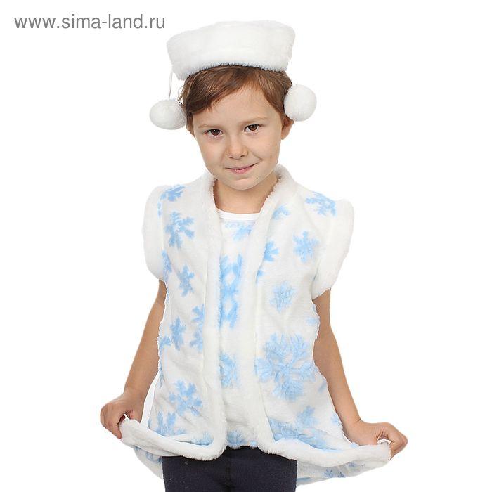 """Детский карнавальный костюм """"Снежинка нарядная"""", 2 предмета, на рост 104-116 см"""