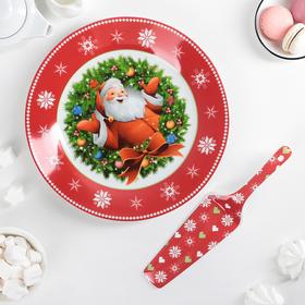 Тортовница 27 см 'Дед Мороз', с лопаткой Ош