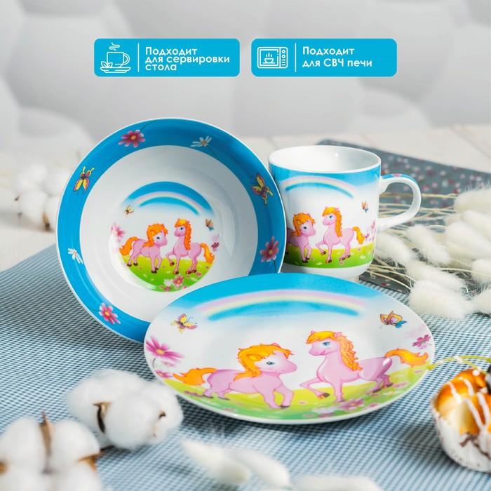 """Набор детской посуды """"Пони"""", 3 предмета: кружка 230 мл, миска 400 мл, тарелка d=18 см"""