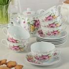 """Сервиз чайный 13 пред. """"Летний ветер"""":  чайник 0,8 л, 6 чашек 220 мл, 6 блюдец"""