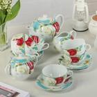 """Сервиз чайный """"Алая и белая розы"""", 15 предметов: чайник 800 мл, 6 чашек 220 мл, 6 блюдец, сахарница, молочник"""