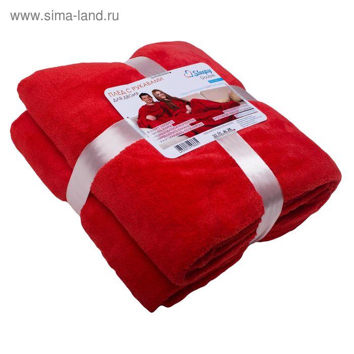 Плед с 4-мя рукавами Sleepy, размер 180х290 см, 300 гр/м2, цвет красный