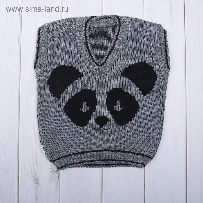 "Жилет ""Панда"", рост 74-80 см, цвет серый 1426_М"