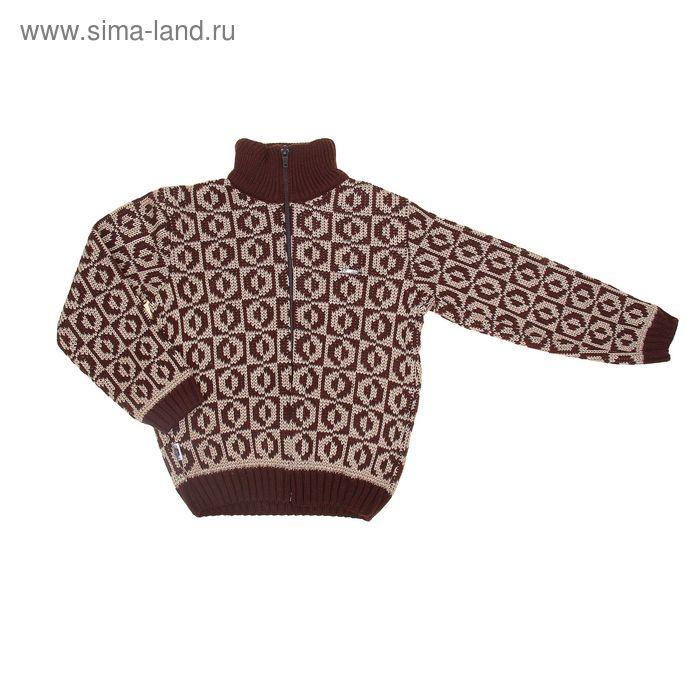 Кофта для мальчика, рост 98-104 см, цвет коричневый 1425_Д