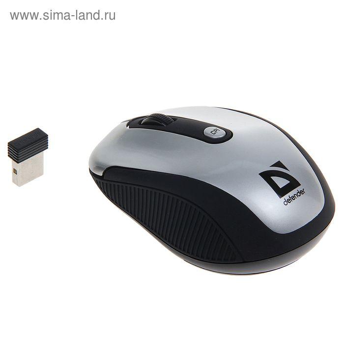 Мышь DEFENDER Optimum MS-125,  IR-лазерная, беспроводная, 1000-2000dpi, 4 кнопки, USB, серая