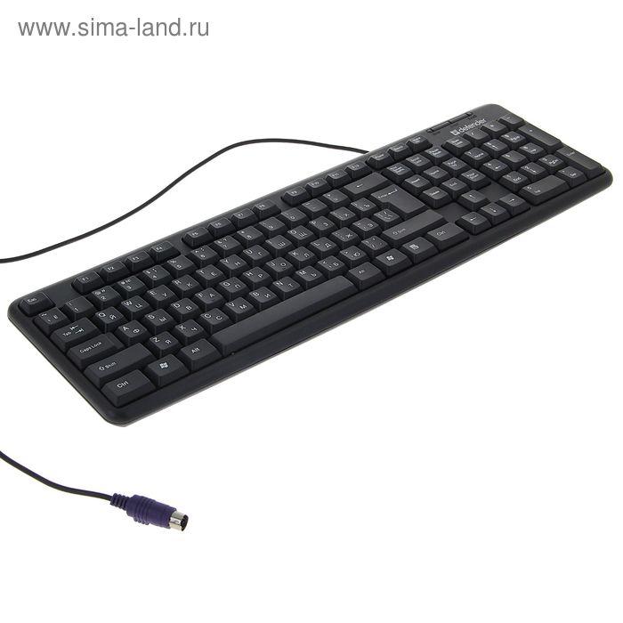 Клавиатура проводная DEFENDER Element HB-520 PS/2 RU, чёрная