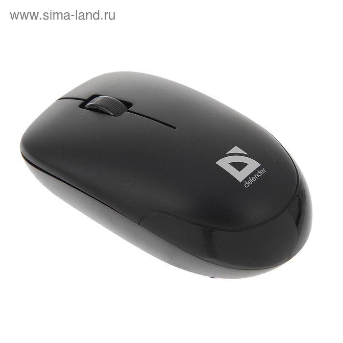 Мышь DEFENDER Datum MM-015, оптическая, беспроводная, 1200dpi, до 10м, 3 кнопки, USB, чёрная