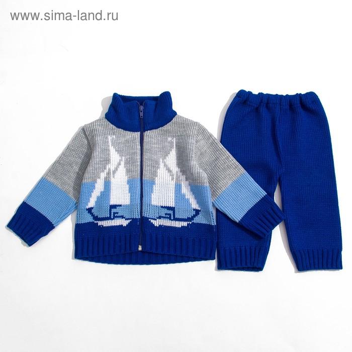 """Комплект для мальчика """"Кораблики"""" (кофта, штаны), рост 74-80 см (24), цвет голубой 7949_М"""