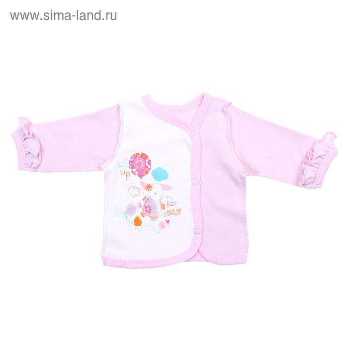 """Кофточка """"Слоник"""", рост 62 см, цвет молочный+розовый"""