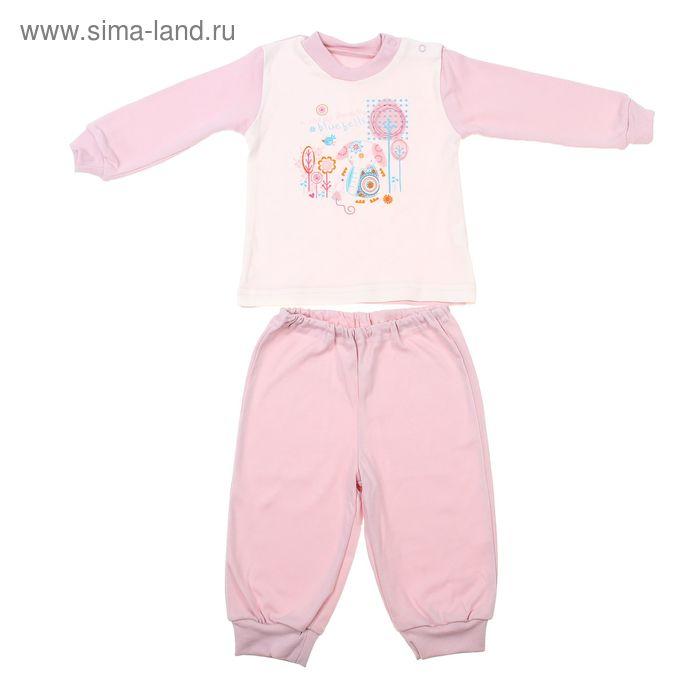 """Пижама с манжетами """"Слоник"""", рост 98 см, цвет молочный+розовый"""