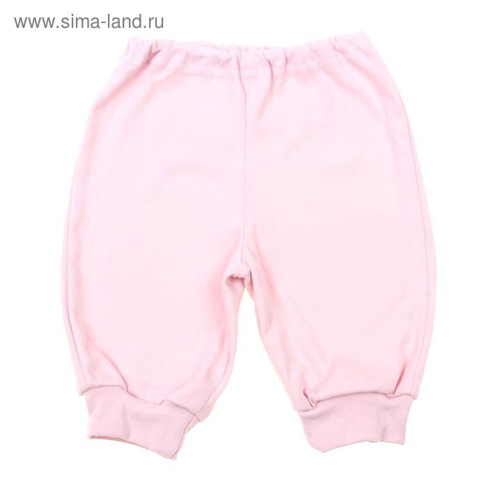 """Штанишки """"Слоник"""", рост 62 см, цвет розовый"""